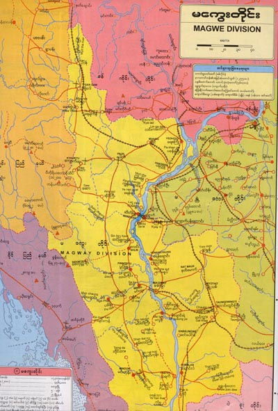 Magway Myanmar  City pictures : Reproduced from 4.bp.blogspot.com