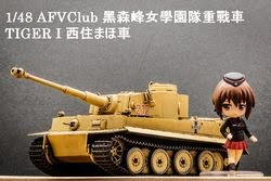 1/48 GuP 德國重戰車 TIGER I