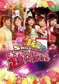 10 Gen Toppa! SHOKO NAKAGAWA LV UP LIVE Cho Yaonsai - Edición Regular