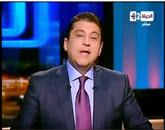 برنامج مصر الجديدة مع معتز الدمرداش حلقة يوم الثلاثاء 16-9-2014