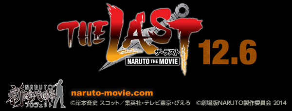 The Last: Naruto the Movie on www.naruto-movie.com