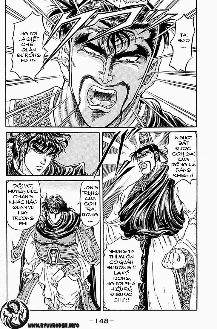 Chú Bé Rồng - Ryuuroden chap 7 - Trang 4