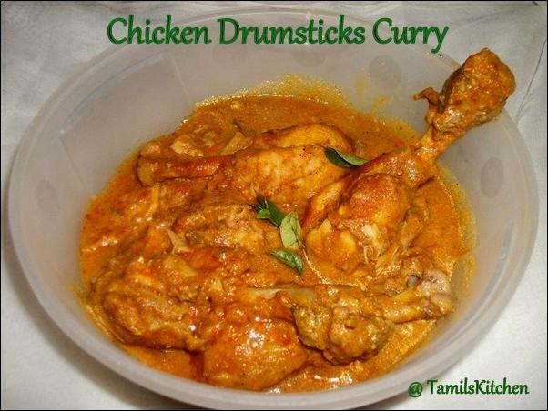 TamilsKitchen: Chicken Drumsticks Curry