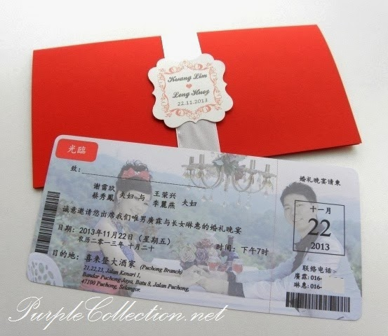 boarding pass card, chinese, wedding, marriage, modern, wedding picture, print, online, sale, malaysia, kuala lumpur, decoration