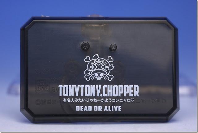 Figuarts ZERO Toni Toni Chopper New World