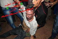 Was Hillary Clinton Involved in Benghazi Attack to Provoke More Bloodshed? Stevens+blowback