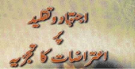 http://books.google.com.pk/books?id=f0UYBQAAQBAJ&lpg=PP1&pg=PP1#v=onepage&q&f=false