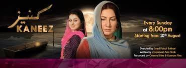 Pakistani Talk Shows| Dramas Serial| Political News | Khabarnaak
