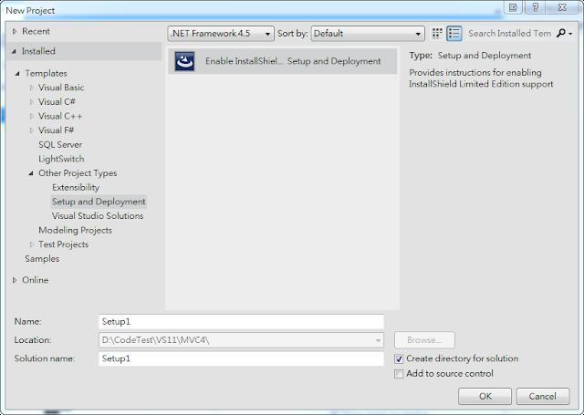 Visual Studio 11 Beta 安裝和部署專案