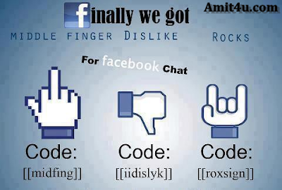 How To Send Dislike,Mid Finger & Rocking Sign In Chatbox