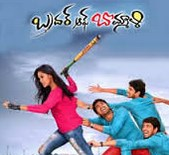 Brother Of Bommali 2014 Telugu Movie Watch Online