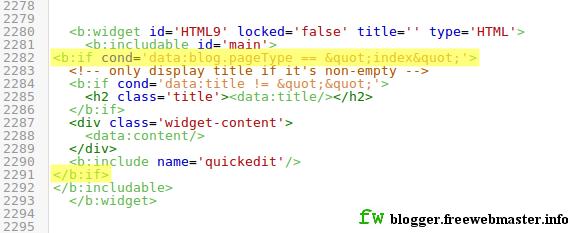Настройка виджета Blogger с помощью тега b:if