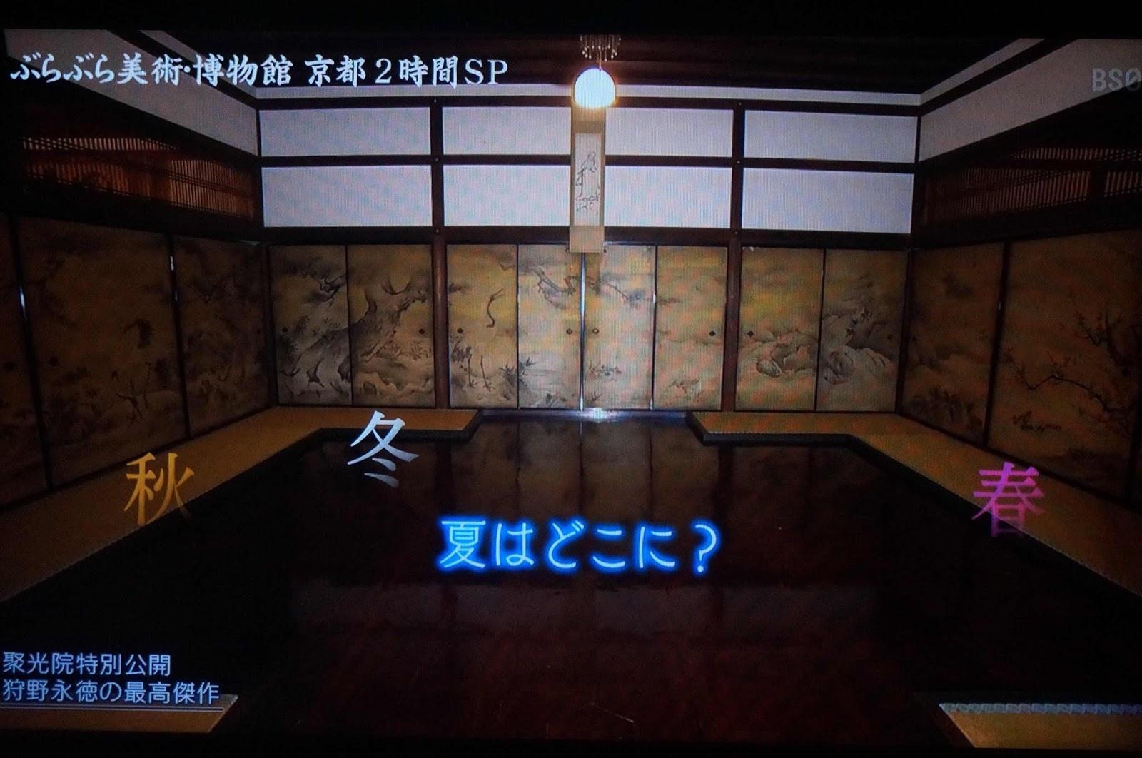 狩野松栄の画像 p1_30