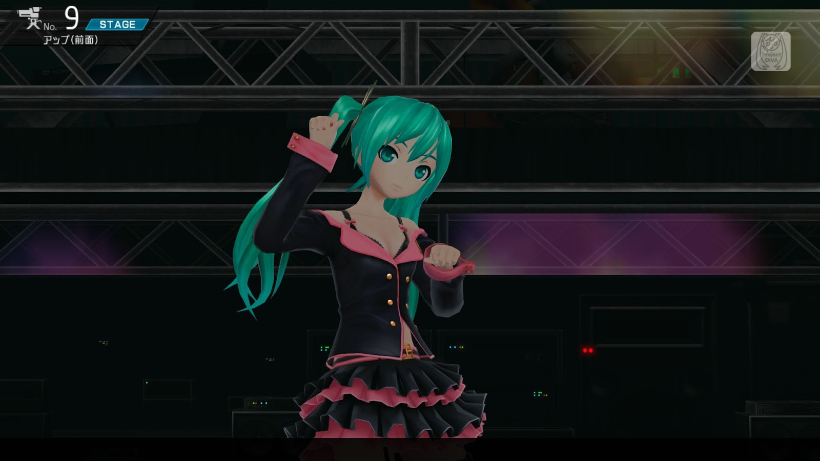 Hatsune Miku Project Diva New Screenshots