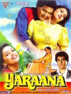 Yaraana 1995 Mp3 Songs Download Hindi Songs