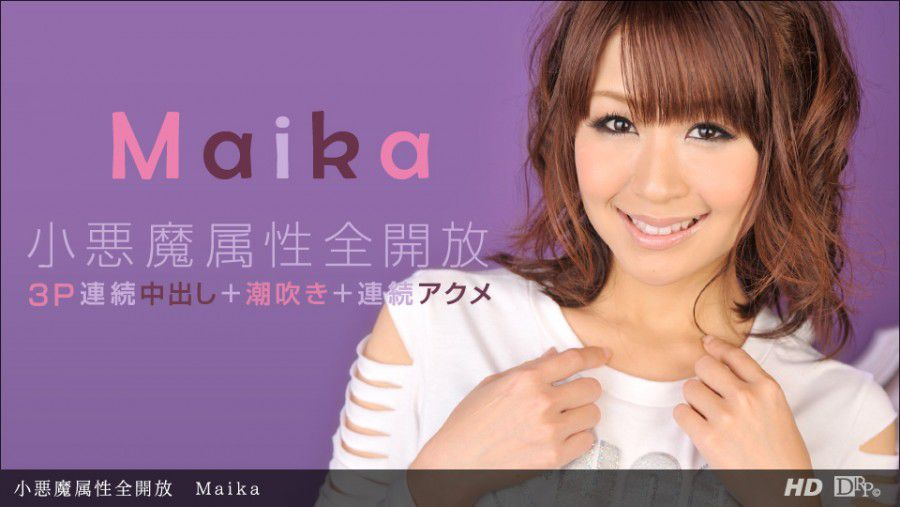 1Pondo 041913_573 - Drama Collection Maika