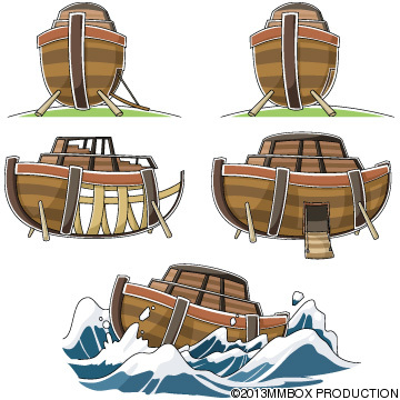 Variation images of Noah's ark