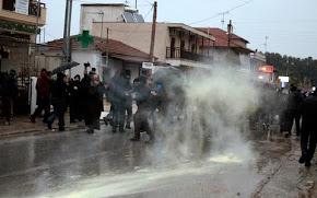 Αλληλεγγύη στον αγώνα των κατοίκων της Χαλκιδικής