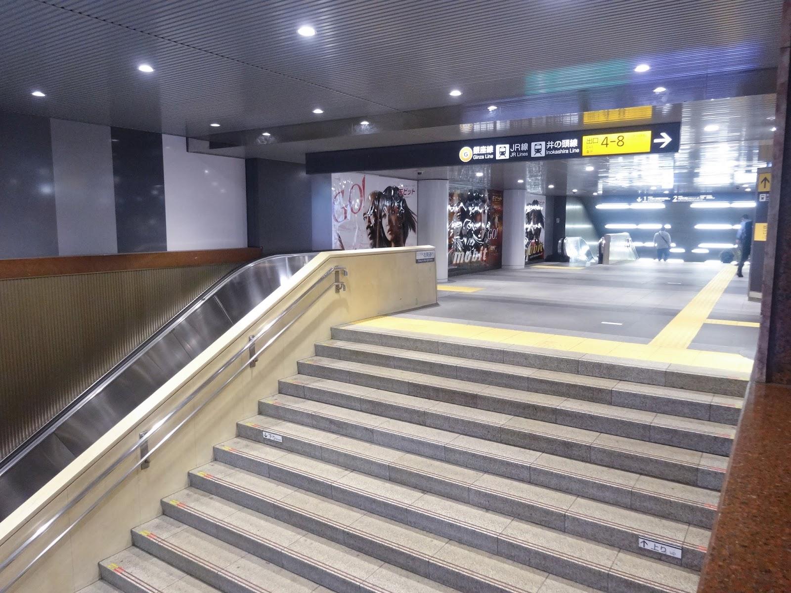 階段,地下鉄,渋谷駅,田園都市線,半蔵門線〈著作権フリー無料画像〉Free Stock Photos