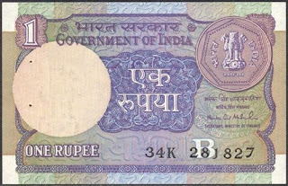 1 rupee note