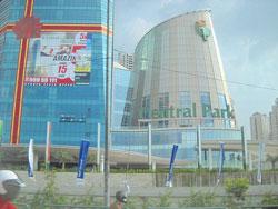 kaskus-forum.blogspot.com - .:: Ini Dia 7 Mall Terbesar di Indonesia ::.