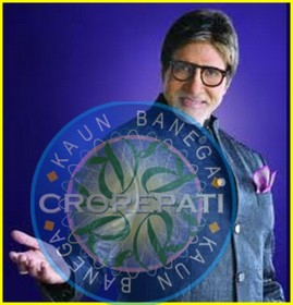 Kaun Banega Crorepati full version new and final Game Download for free, Zahid Ali Brohi, www.cadetzahidalibrohi.blogspot.com