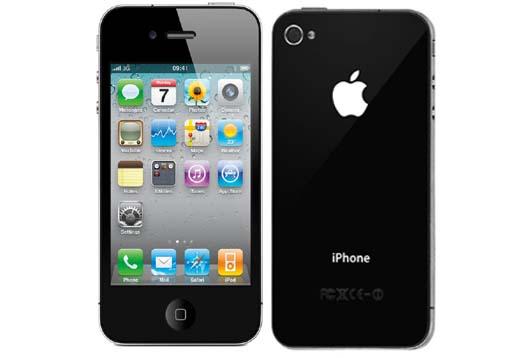 Spesifikasi dan Harga iPhone 4S