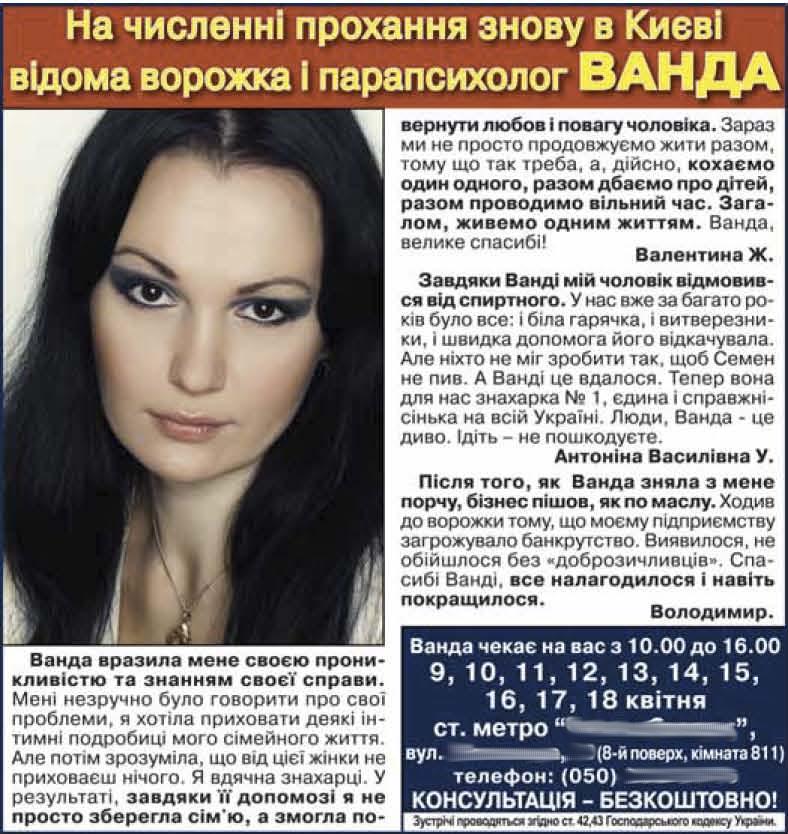 шпак анатолий николаевич лечение от алкоголизма москва