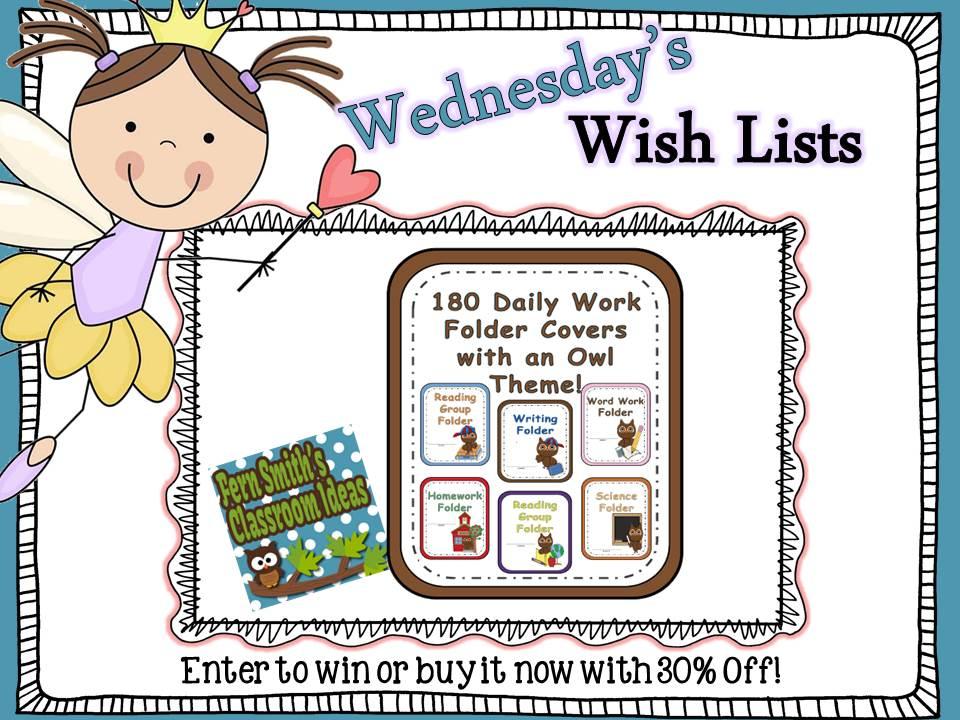 Fern Smith's Wish List Wednesday Giveaway: Owl Themed Elementary Work Folders
