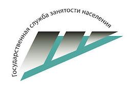 Год содействия занятости населения в республике Саха (Якутия)
