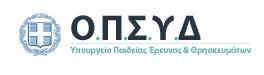 Πληροφοριακά Συστήματα - Πλατφόρμες