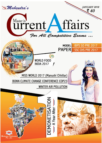 Mahendra's-Current Affairs-MICA-ENGLISH-JANUARY 2018