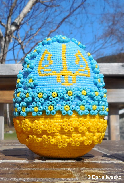 Ukrainian Flag Beaded Easter Egg by Ukrainian-American Artist Daria Iwasko