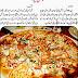 Tasty Chicken Pizza Recipe In Urdu