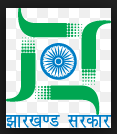 Jharkhand Government Recruitment 2014-2015