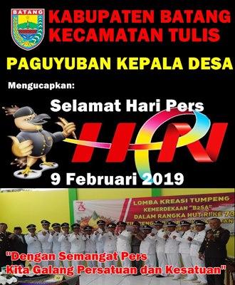 Iklan HPN 2019