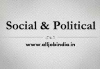 Law and Social Justice | Social and Political | All Job India