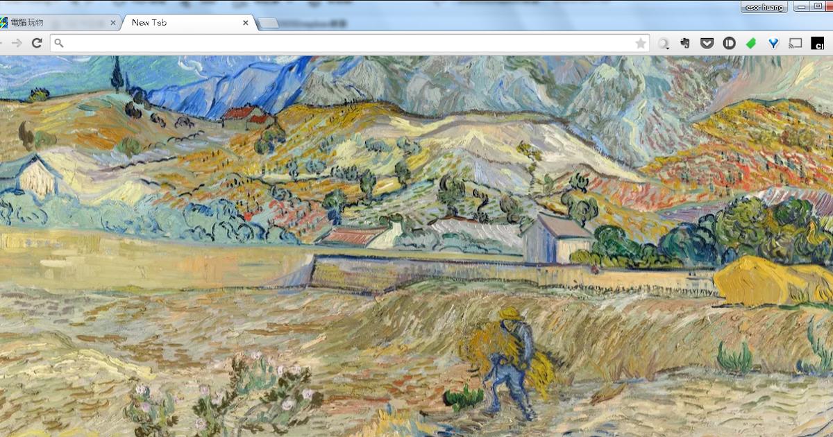 與名畫共舞!Google推出史上最偉大的Chrome新分頁