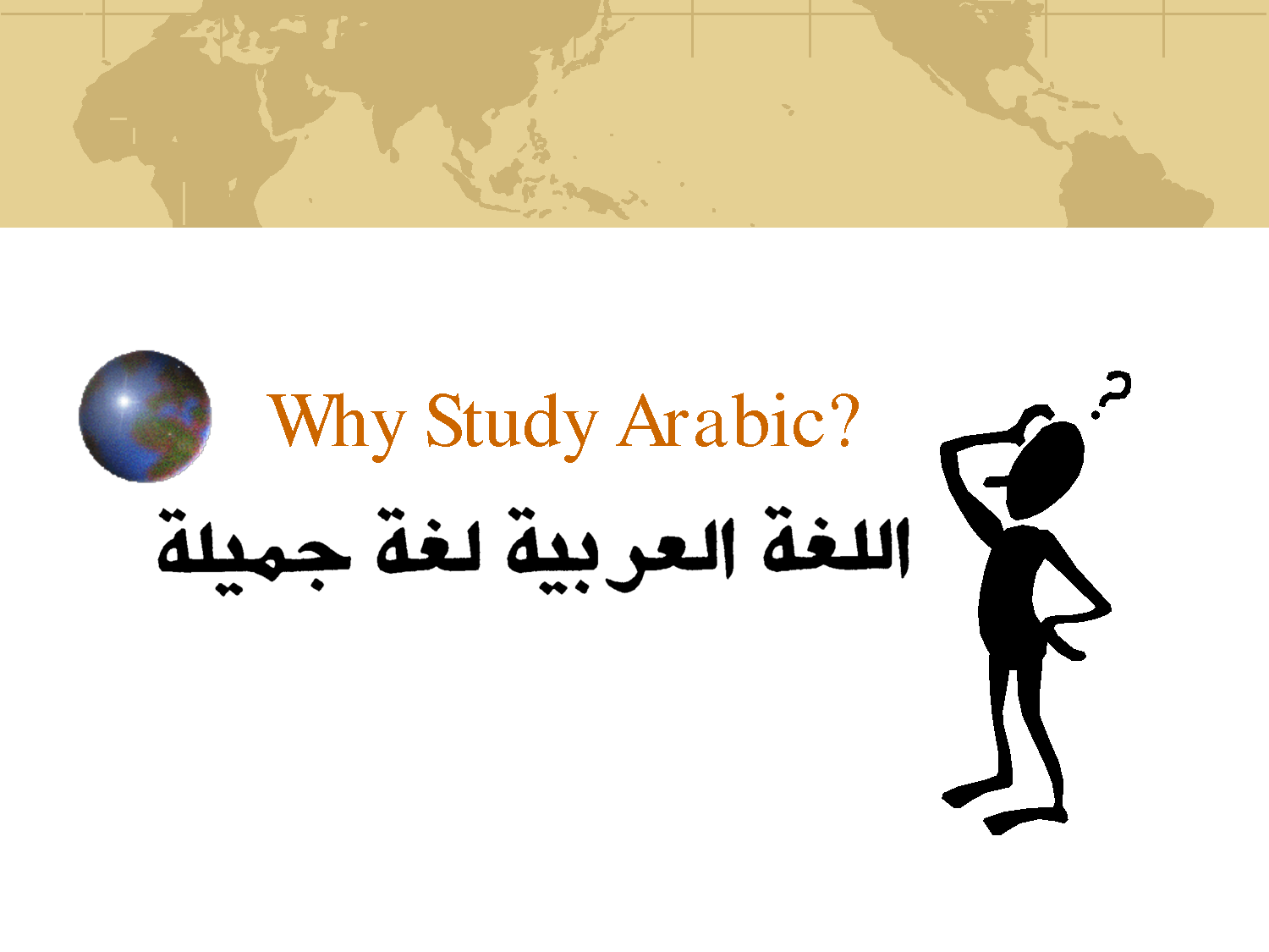 10 Best Reasons to Learn Arabic - video dailymotion