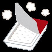 パックのご飯のイラスト