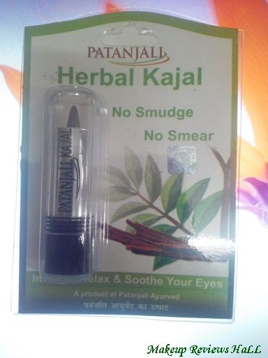 Patanjali Herbal Kajal Review