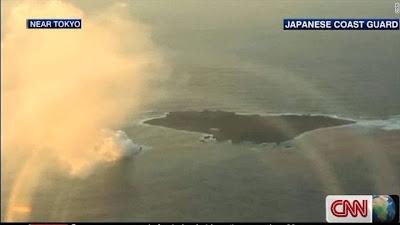 تشكل جزيرة جديدة tokyo.jpg