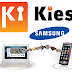 تحميل  برنامج سامسونج كيز 2015عربي للكمبيوترSamsung Kies