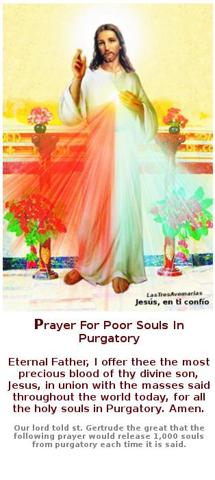 oracion en ingles propuesta por jesus a uno de sus santo y ahora a ti