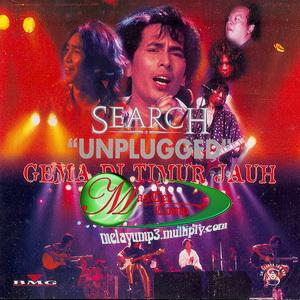 Search - Unplugged Gema Di Timur Jauh 1995