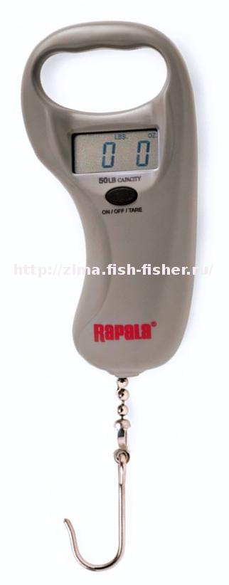 Электронные весы для взвешивания рыбы