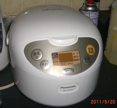 地震被害の炊飯器の次