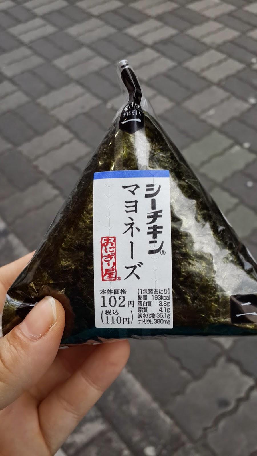 Onigiri - a healthy snack