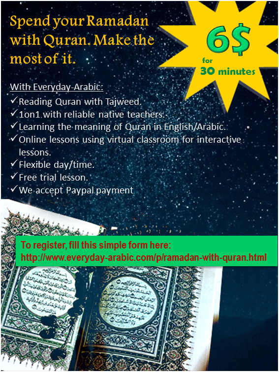 reading Quran online lesson  with Tajweed with teacher via Skype