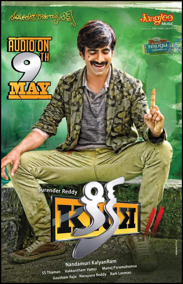 Kick -2 Audio Release Poster ,Ravi Teja Kick -2 Audio Release Poster ,Kick -2 Audio Release wallpapers,Kick -2 Audio Release photos,Kick -2 Audio Release images,